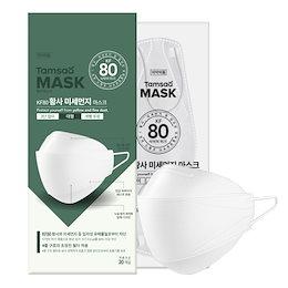 (韓国優秀商品)探査黄砂マスクKF80 /短納期