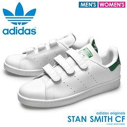 アディダス オリジナルス adidas スタンスミス CF S75187 スニーカー ベルクロ 靴 男女兼用 c76c555fb