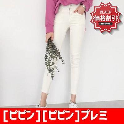 [ピピン][ピピン]プレミアムバンディングハイの74986 /パンツ/スキンパンツ/韓国ファッション