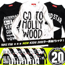 <¥699←楽〇よりも超お得だよ😍💛>韓国子供服 ロンT TRIPLE STAR 20カラー シンプル 長袖Tシャツ 綿100% カットソー 子供服 キッズ ジュニア