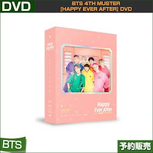 BTS 4th MUSTER [Happy Ever After] DVD (CODE 13) / 韓国音楽チャート反映/1次予約/送料無料