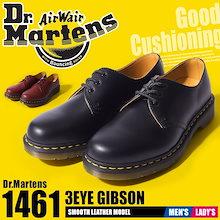 送料無料!ドクターマーチン 3アイ ギブソン 1461 DR.MARTENS 3EYE GIBSON 1461 3ホール メンズ レディース