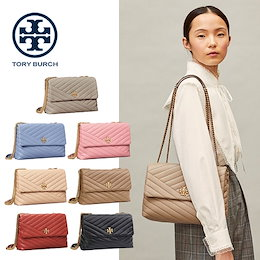 【T O R Y B U R C H】 Kira Chevron Convertible Shoulder Bag 58465