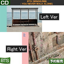 和訳つき【即日発送/送料無料】BTS [WINGS(外伝): You Never Walk Alone] 【韓国音楽チャート反映】【日本国内発送】初回限定ポスター