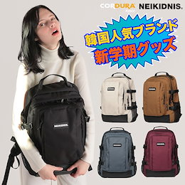 2020new💜💜★2020年 新学期バッグ★NEIKIDNIS SUPERIOR BACKPACK バッグコレクション💜リュック かばん