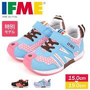 c85e6acceb1a3  送料無料 イフミー IFME 子供靴 軽量 スニーカー キッズ 女の子 男の子 運動靴 安全