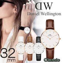 😊カートクーポンで更にお得😊ホワイトベルト登場★【国内発送】Daniel Wellington ダニエルウェリントン 時計 Classic Petite 32mm クラシック ホワイト