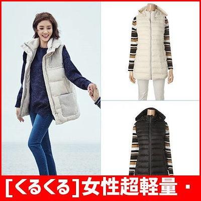 [くるくる]女性超軽量・グースダウンロングパディングチョッキ(NEE623) / パディング/ダウンジャンパー/ 韓国ファッション