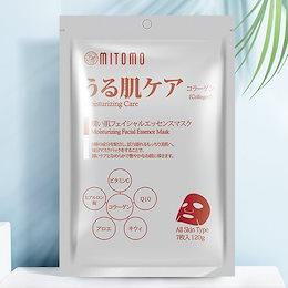 Mitomo うる肌ケアフェイシャルマスク/ MT101-C-1 【1パック7枚入】/メール便無料  セット買い/お得/限定特価