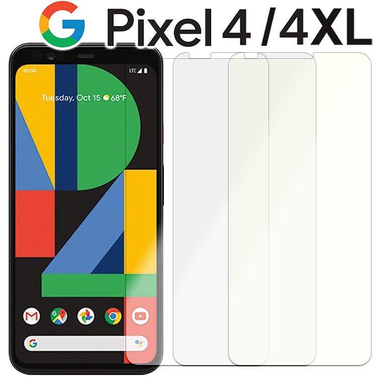 Pixel4 フィルム Pixel4XL フィルム Google ピクセル 保護フィルム ブルーライトカット グーグル