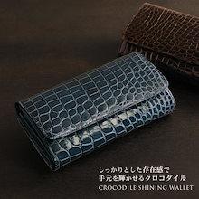 8b5fd72355ea Qoo10   三つ折り財布のおすすめ商品リスト(Qランキング順) : 三つ折り ...