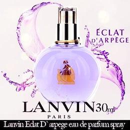 【価格比較最安値】 ランバン LANVIN エクラ・ドゥ・アルページュ EDP 30ML【国内配送】LANVIN エクラドゥアルページュ EDP香水 30ml