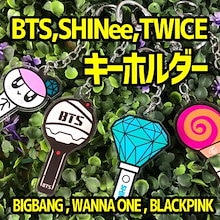 BTS★TWICE☆WANNA ONE★BLACKPINK☆SHINEE★BIGBANG☆★アクリル キーホルダー
