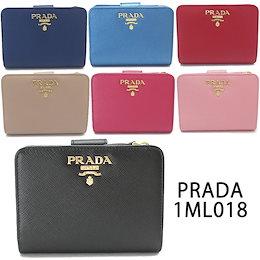 1707de22bc3e プラダ 折財布 レディース PRADA 1ML018 QWA SAFFIANO METAL 二つ折り 財布 レザー