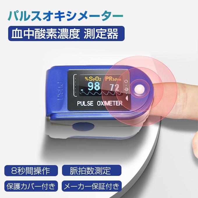 濃度 血 器 中 測定