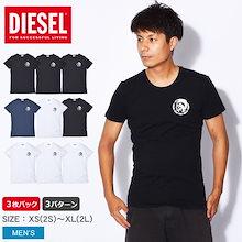 3枚セット ディーゼル DIESEL 半袖Tシャツ UMTEE ランダル 3パック Tシャツ UMTEE RANDAL 3P TEE 00SJ5L 0TANL メンズ