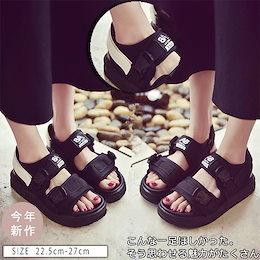 韓国ファッションスポーツサンダル カップル カジュアルサンダル シューズ 夏 レディース メンズ 靴 レジャー マジックテープ ビーチサンダル 運動靴 女性 アウトドア ランニングシューズ 歩きやすい