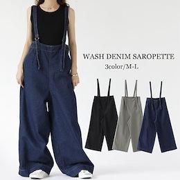 自社生産&撮影 カジュアル デニム  サロペット 可愛い レディース 韓国ファッション ゆったり 大きいサイズ ワイドパンツ