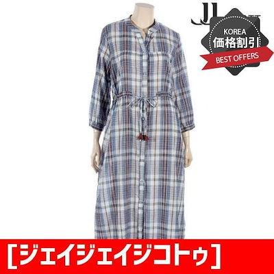 [ジェイジェイジコトゥ]jjジコトゥチェックパターンコネクトであること、ロングワンピース(GI6R0OP53/ブルー) /ワンピース/綿ワンピース/韓国ファッシ