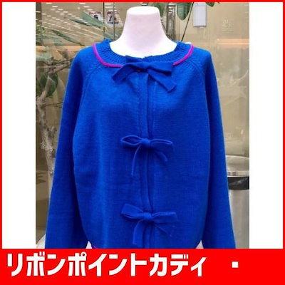 リボンポイントカディゴン(LW318XKC921X) /女性ニット/カーディガン/韓国ファッション