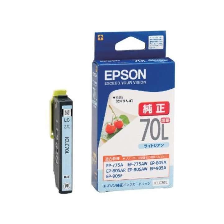 EPSON 純正インクカートリッジ 増量 目印:さくらんぼ[ICLC70L](ライトシアン)