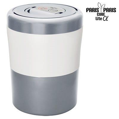 パリパリキューブライト アルファ PCL-33-GSW [グレイッシュシルバー]