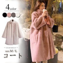 ♥ 自社生産 ♥全5typeエコファーコート  大きいサイズ ロングコート 厚手 ファーコート 韓国ファッション コート 毛皮のコート