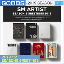 2019 SM SEASONS GREETINGS シーズングリーティング シーグリ / 1次予約