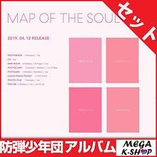 [初回限定ポスター]防弾少年団(BTS) - MAP OF THE SOUL : PERSONA[セット]