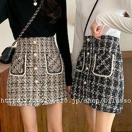 E482  ボトムス ミニス/ロングカート ツイードスカート Hラインスカート パール ボタン 高級感 ミックス シンプル 上品 大人 フェミニン-集合
