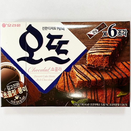 ORION オット ソフト ケーキ ショコラ味 6個入り 150g 深いチョコの風味 韓国 食品 料理 食材 お菓子 オリオン