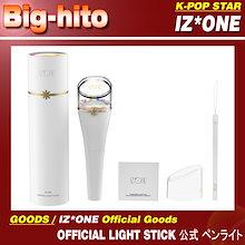 IZ*ONE Official Goods OFFICIAL LIGHT STICK IZONE 公式ペンライト / FANLIGHT