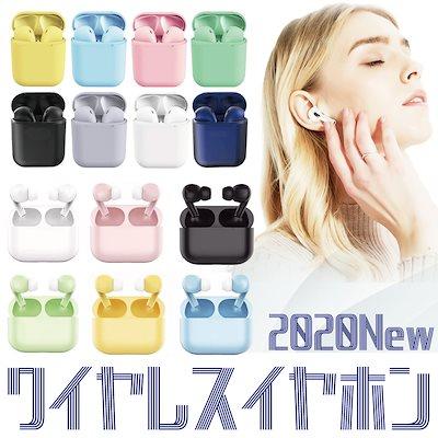 メガ割 【日本語説明書付】Bluetooth5.0ワイヤレスイヤホン /両耳 マカロン色 6色対応 高音質 充電ケース コンパクト 軽量 最新 タッチ操作 大容量電池 着け心地抜群 mini超軽