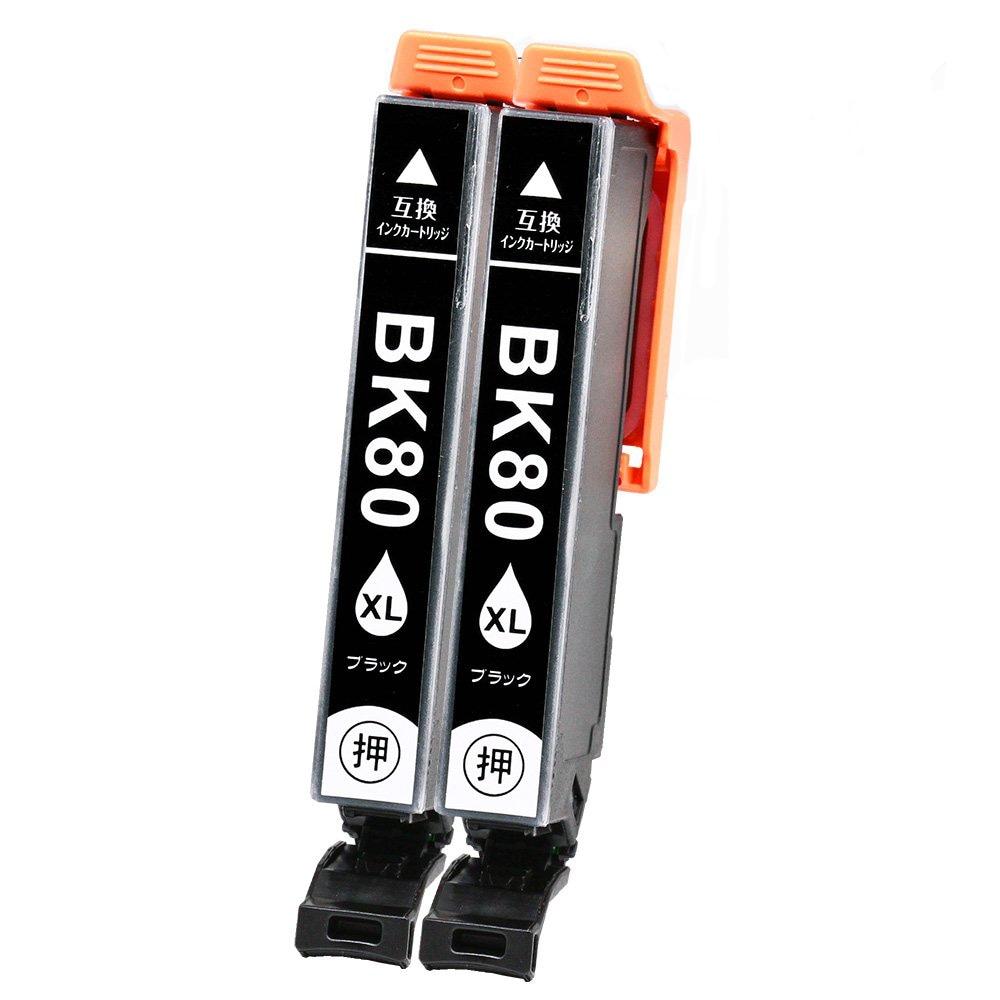 ICBK80L 2本セット 増量タイプ ブラック エプソンプリンター用互換インク EP社 ICチップ付 残量表示機能付