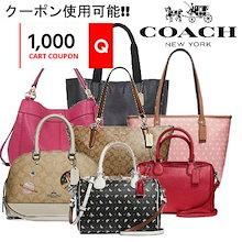 クーポンを使用してください! ♥♥•• コーチ ••♥♥ BENNETT/ミニベネット/2WAYバッグ/選べる20カラー/かばん集合展 Bag Collection!!