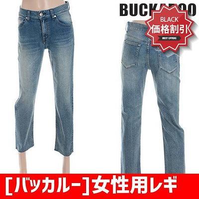 [バッカルー]女性用レギュラーの日付のデニムパンツジーンズ(B183DP646M) /ストレートジーンズ/ジーンズ/韓国ファッション/