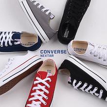 💜【converse】ネクスター110 コンバース レディース スニーカー converse ネクスター110 OX 定番 カジュアル キャンバス 靴 シューズ