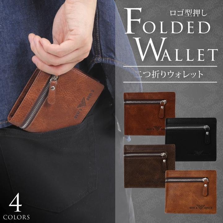 【送料無料】【国内発送】二つ折り財布 メンズ ロゴ入りウォレット 薄型 HF07