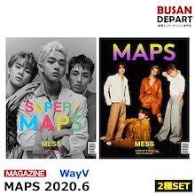 【日本国内発送】【2種セット】 MAPS 6月号 2020.6 表紙画報インタビュー:WayV 韓国雑誌 和訳つき 1次予約 送料無料