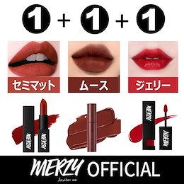 【MERZY】話題の赤リップセット💕1+1+1💕/ メロウティント 👠+ ジェルティント💦 + YOUシリーズ 💋/  / 韓国コスメ / リップ / 口紅