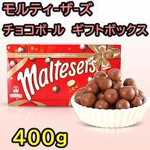[Maltesers] Youtubeで話題 ASMR お菓子 モルティーザーズ チョコレート チョコボール 400g Maltesers chocolate boll chocoboll
