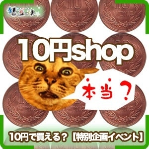 「hantosi¥10企画」今回は韓国の人気辛ラーメンが¥10ハントシからのサービス商品(お一人様1個限定).¥10で韓国食品が買える!