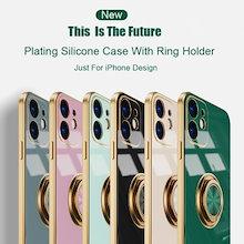 【限時大特価】iPhone12Pro携帯電話ケースiPhone11ProMaxiPhone11 iPhoneProMax / X / XR / XS / XsMax / 8/7用のカーホルダーと穴の正