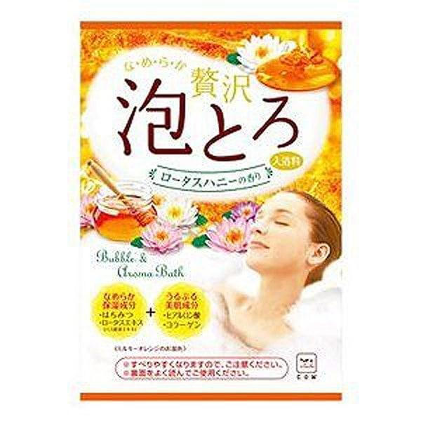 化粧品 COSME バイソン BISON お湯物語 贅沢泡とろ 入浴料 ロータスハニーの香り 30g SALE