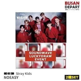 Soundwave LUCKY DRAW 2種SET Stray Kids [NOEASY]