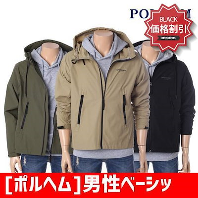 [ポルヘム]男性ベーシックフード風除け(PHY2JJ1020) /風防ジャンパー/ジャケット/韓国ファッション