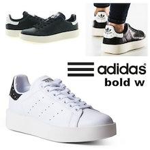 【adidas】stan smith bold 2種 / ba7771/ ba7772  厚底 身長UP効果! 厚底スニーカー!!