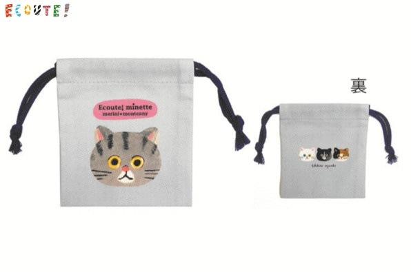 【日本製】【エクート】【ECOUTE】ミニミニ巾着 【さばとら】【巾着】【袋】【入れ物】【小物入れ】【猫】【キャット】【minette】【ミネット】【ネコ】【生活雑貨】【かわいい】