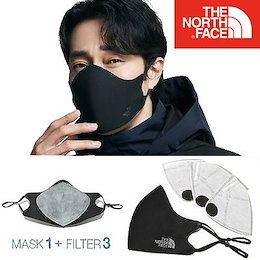 [The North Face] ⭐韓国限定商品!⭐The North Face Filter Mask⭐交換フィルター付ノースフェイスマスク⭐マスク1枚+フィルター3枚のセット
