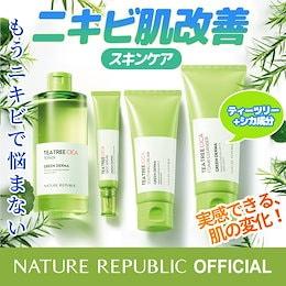[NATURE REPUBLIC 公式]🍃グリーンダーマティーツリーシカシリーズ🍃大容量化粧水 スポットセラム スージング·クリーム クレンジングフォームで敏感肌完全ケアチャレンジ 韓国コスメ